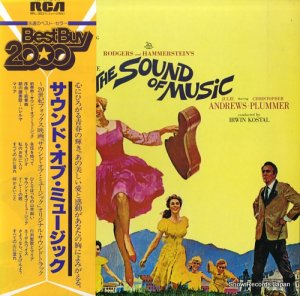 アーウィン・コスタル - サウンド・オブ・ミュージック - RPL-3531