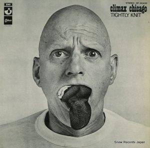 クライマックス・シカゴ - no.4 - OP-80430