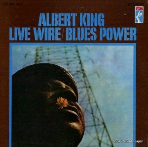 アルバート・キング - ブルース・パワー - MW-1005