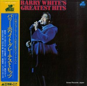 バリー・ホワイト - グレーテスト・ヒッツ - GP400