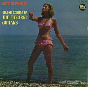 V/A - 決定盤「これがエレキ・ギター・ヒット」 - SJET-7701