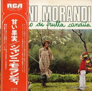 ジャンニ・モランディー - 甘い果実 - RCA-5223