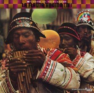 ロス・チャコス - アンデスの笛3/ロス・チャコスの芸術 - L15B3003