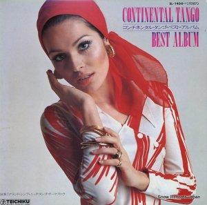 グランド・シンフォニック・タンゴ・オーケストラ - コンチネンタル・タンド・ベスト・アルバム - SL-1400
