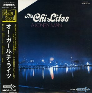 シャイ・ライツ - オー・ガール - MCA-5125