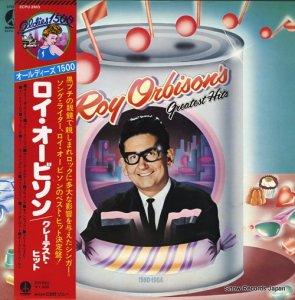 ロイ・オービソン - グレイテスト・ヒッツ - ECPU2MO