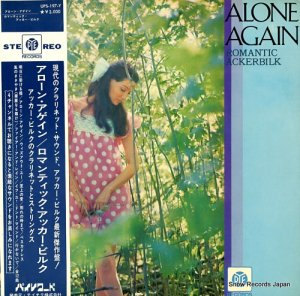アッカー・ビルク - アローン・アゲイン/ロマンティック・アッカー・ビルク - UPS-197-Y