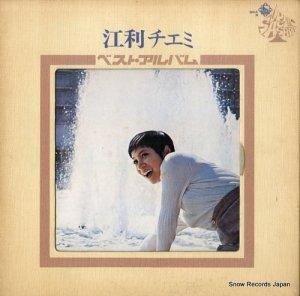 江利チエミ - ベスト・アルバム - SKA5