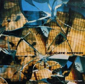 テンソー - delicate motion - C28A0186