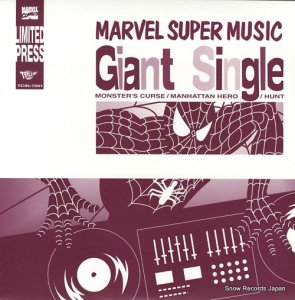 MARVEL SUPER MUSIC - giant single - TCIN-7001