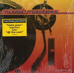 マイケル・ジャクソン - mixed masters - 4978582-51