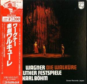 カール・ベーム - ワーグナー:楽劇「ワルキューレ」 - 18PC-43-46