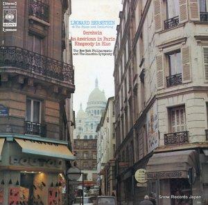 レナード・バーンスタイン - ガーシュイン:パリのアメリカ人/ラプソディー・イン・ブルー - SONC10224