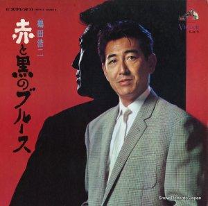 鶴田浩二 - 赤と黒のブルース - SJX-5
