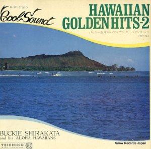 バッキー白片とアロハ・ハワイアンズ - ハワイアン・ゴールデン・ヒッツ第2集 - SL-27