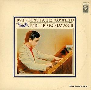 小林道夫 - バッハ:フランス組曲(全6曲) - AA-8886-7