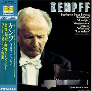 ウィルヘルム・ケンプ - ベートーヴェン:ピアノ・ソナタ - MGX9981/2