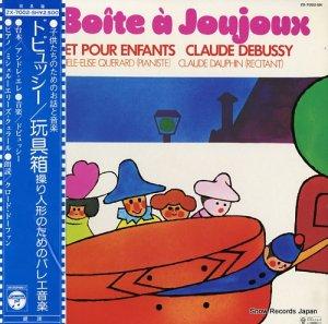 ミシェル=エリーズ・クェラール - ドビュッシー:玩具箱・操り人形のためのバレエ音楽 - ZX-7002-SH