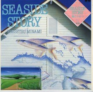南こうせつ - シーサイド・ストーリー - C28A0264