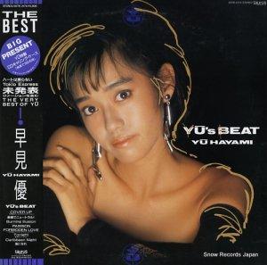 早見優 - yu's beat - 28TR-2174