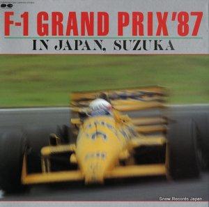 V/A - f−1グランプリ'87 - C28H0039