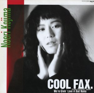 小島乃江里 - cool fax. (we're givin' love a bad name) - 12TR-7001