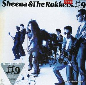 シーナ&ザ・ロケット - sheena & the rokkets, #9 - VIH-28303
