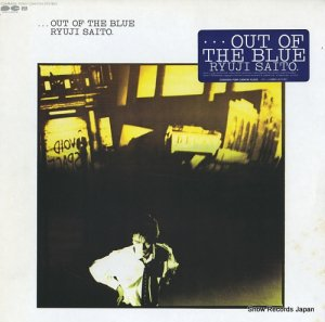 斉藤隆治 - out of the blue - C28A0606