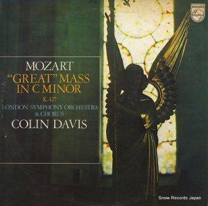 コリン・デイヴィス - モーツァルト:ミサ曲ハ短調k.427「グレイト」 - 13PC-21
