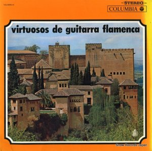 サビーカスとメルチョル・デ・マルチェーナ - フラメンコ・ギターの巨匠 - YS-555-H