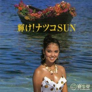 クリスタルキング - 蜃気楼 - P-33