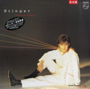 本田恭章 - スティンガー - 20PL-24