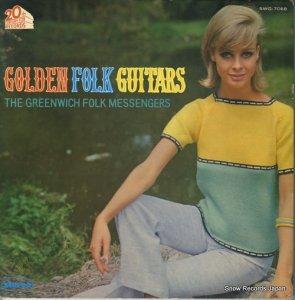 ザ・グリニッチ・フォーク・メッセンジャーズ - ゴールデン・フォーク・ギター - SWG-7068