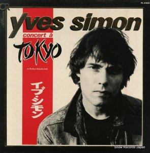 イヴ・シモン - yves simon a tokyo - PL37628