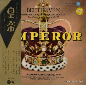 ロベール・カザドシュ - ベートーヴェン:ピアノ協奏曲第5番「皇帝」 - ZL84