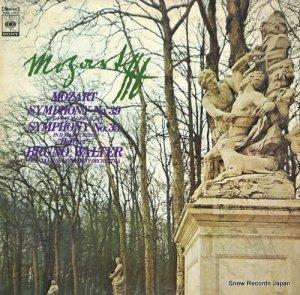 ブルーノ・ワルター - モーツァルト:交響曲第39番変ホ長調k.543 - SOCL1053