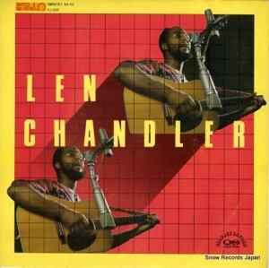 レン・チャンドラー - サムシング - PLS8004