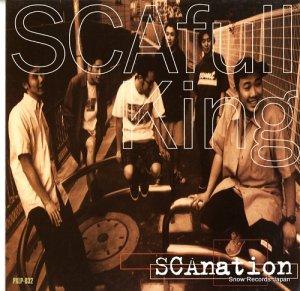 スキャフルキング - scanation - PXLP-032