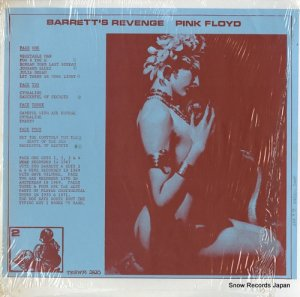 ピンク・フロイド - barrett's revenge - TKRWM2820