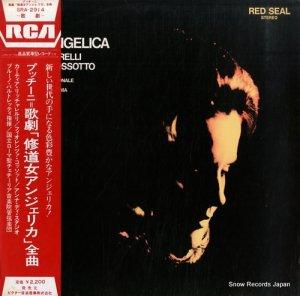 ブルーノ・バルトレッティ - プッチーニ:歌劇「修道女アンジェリカ」全曲 - SRA-2914