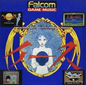 ファルコム - ファルコム・ゲーム・ミュージック - ALR-22918