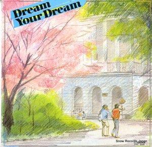 青山学院大学 - dream your dream / graduation committee - PRC30449