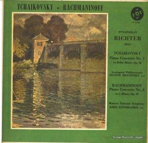スヴャトスラフ・リヒテル - tchaikovsky; piano concerto no.1 in b-flat minor, op.23 - PL16.220