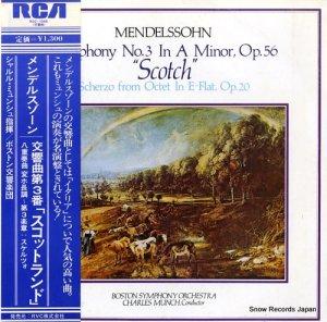シャルル・ミュンシュ - メンデルスゾーン:交響曲第3番「スコットランド」 - RGC-1085