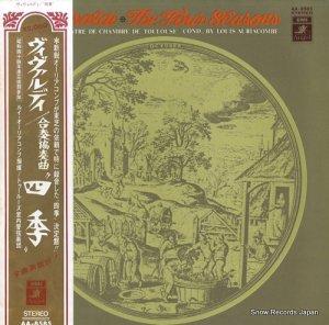 ルイ・オーリアコンブ - ヴィヴァルディ:合奏協奏曲「四季」 - AA-8585