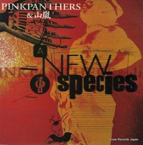PINKPANTHERS&山嵐 - a new species - MFJA-6