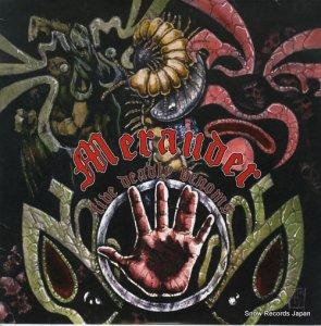 MERAUDER - five deadly venoms - 77204-1