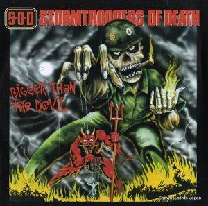 S.O.D. - bigger than the devil - NB383-1