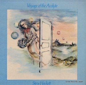 スティーヴ・ハケット - voyage of the acolyte - CHR1112