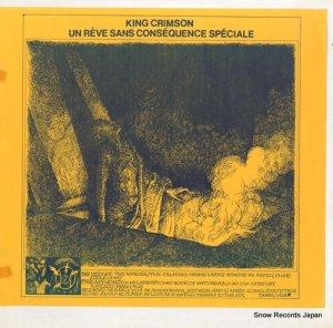 キング・クリムゾン - un reve sans consequence speciale - TAKRL1928